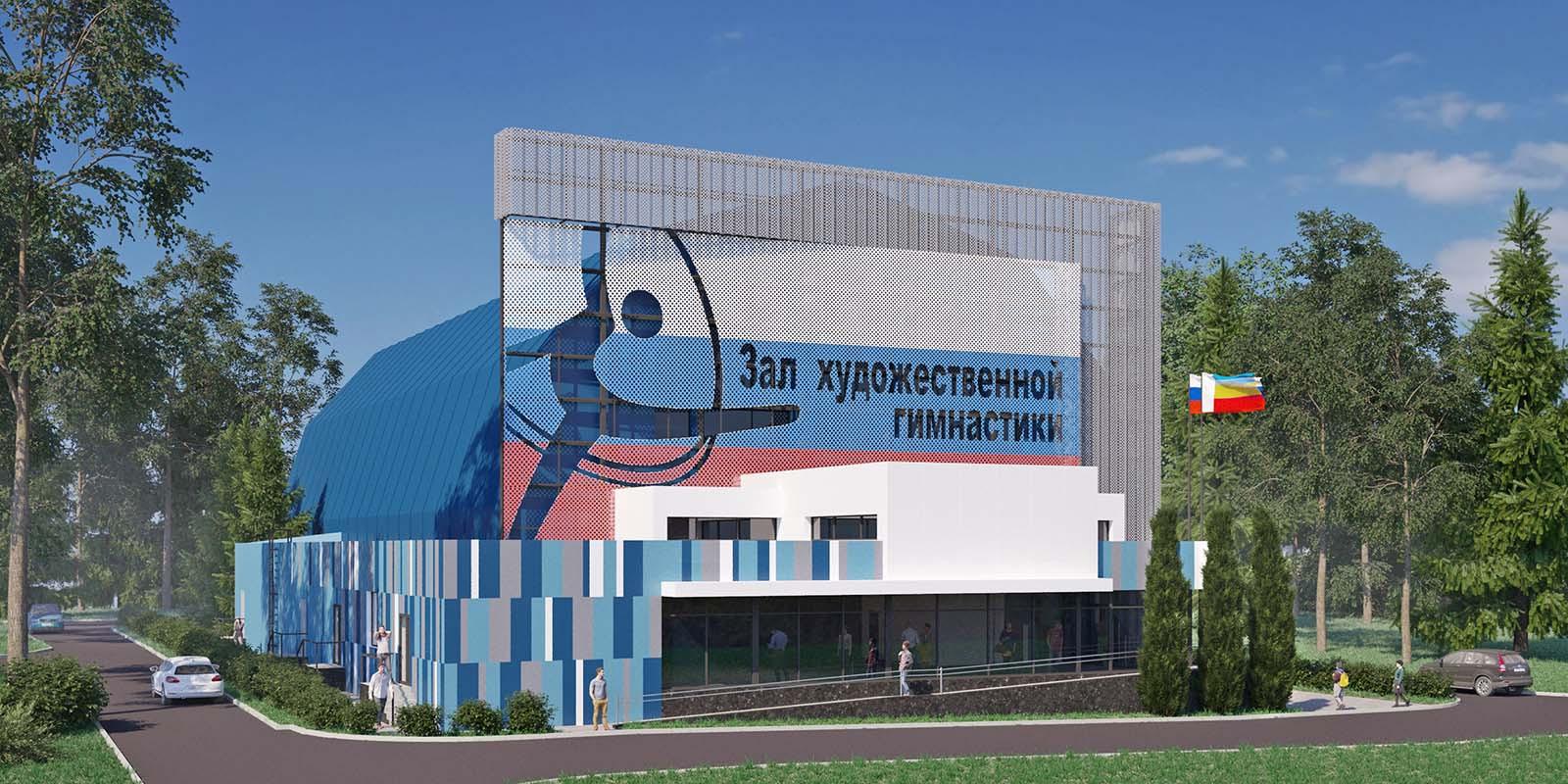 Проект входной группы для унифицированных спортзаловв городе Ростове-на-Дону