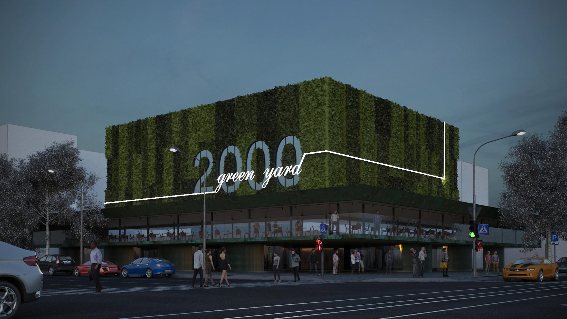 проект торгово-офисного центра GREEN YARD