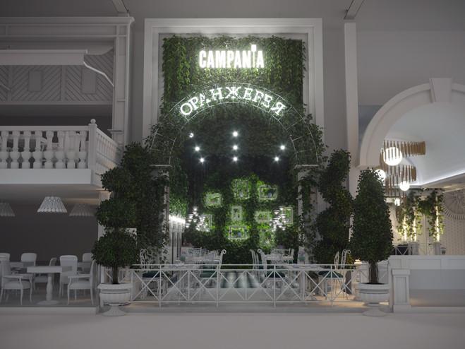 дизайн-проект интерьера кафе ОРАНЖЕРЕЯ