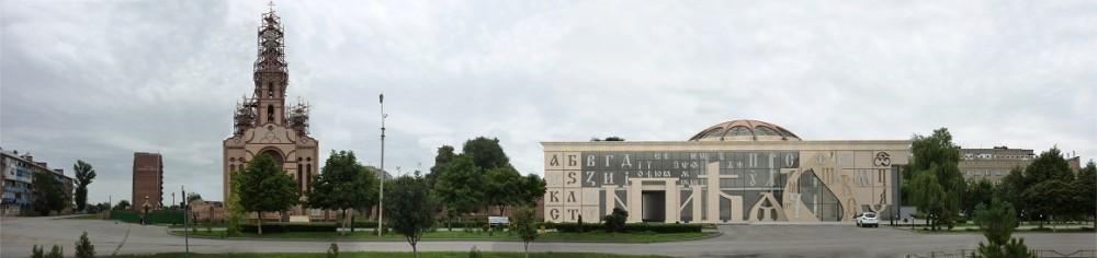 концепция краевой библиотеки и музея