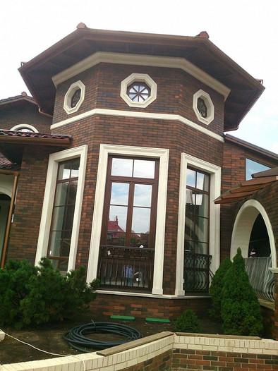 Реализациячастного дома Villa La Rosa Roja