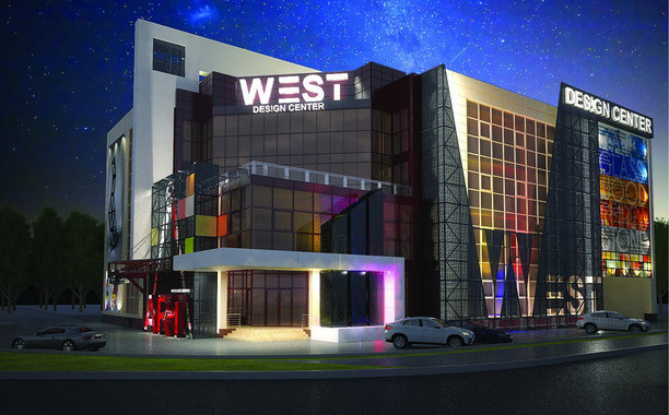 Проект дизайн-центра west