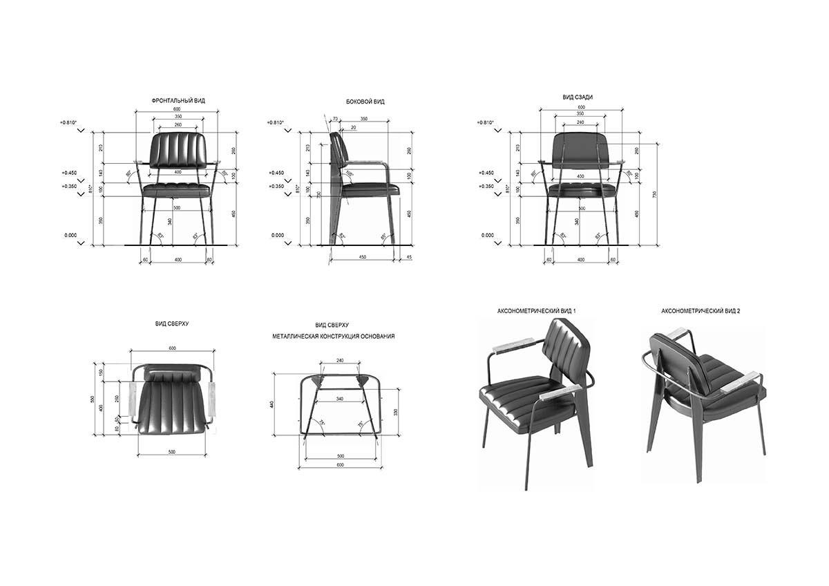 Дизайн-проект спорт-бара «Пинта»