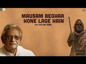 Aakraman old hindi movie mp3 songs free download