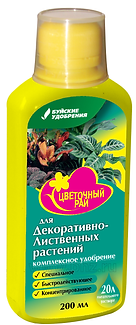 """ЖКУ """"Цветочный рай"""" для декоративно-лиственных растений"""