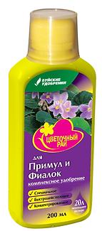 """ЖКУ """"Цветочный рай"""" для примул и фиалок"""