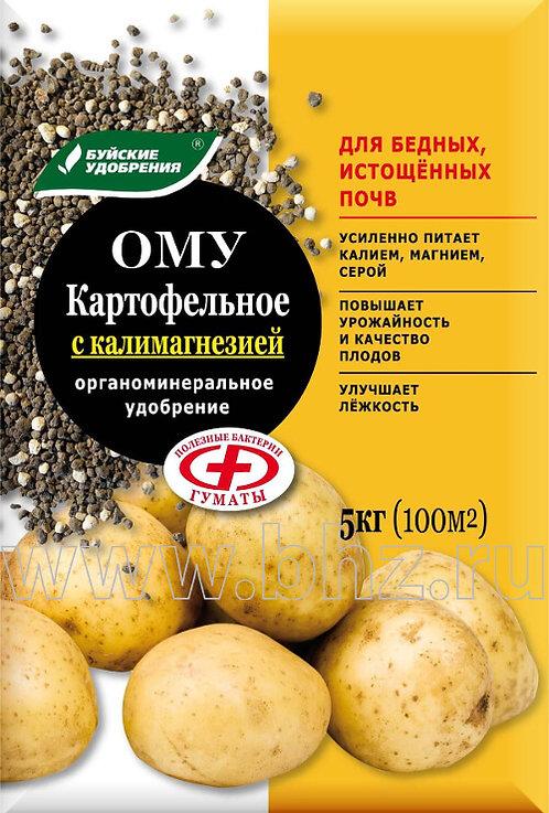 ОМУ Картофельное с калимагнезией