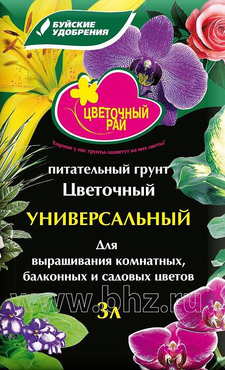 """Грунт питательный """"Цветочный рай"""" универсальный"""
