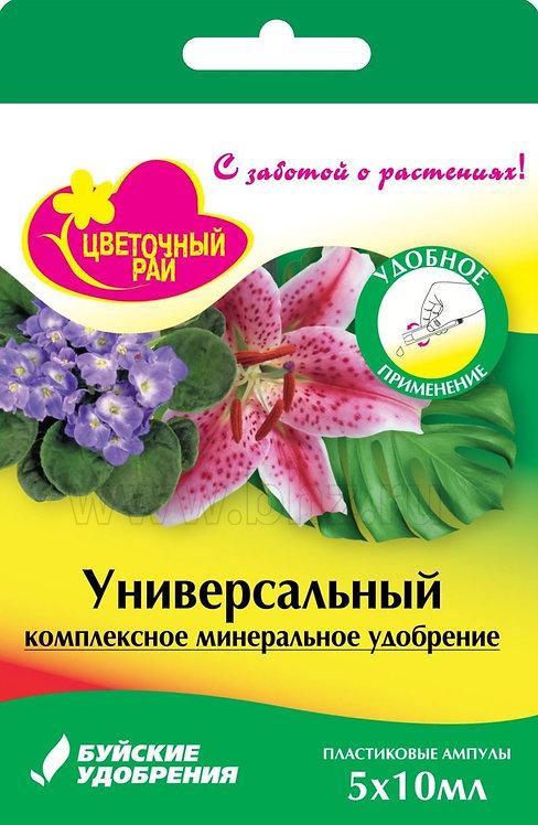 """ЖКУ """"Цветочный рай"""" универсальный"""