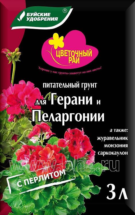 """Грунт питательный """"Цветочный рай"""" для гераниевых"""