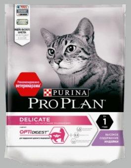 Корм для кошек с чувствительным пищеварением ПРО ПЛАН Деликат Индейка 200гр