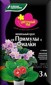 """Грунт питательный """"Цветочный рай"""" для примулы и фиалки"""