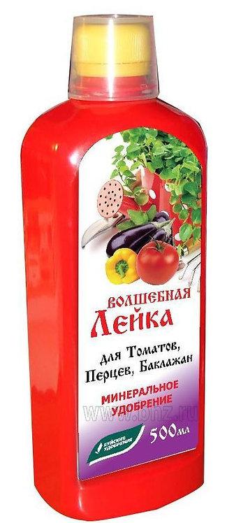 """ЖКУ """"Волшебная лейка"""" для томатов, перцев, баклажан"""