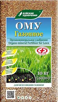 """ОМУ """"Газонное"""""""