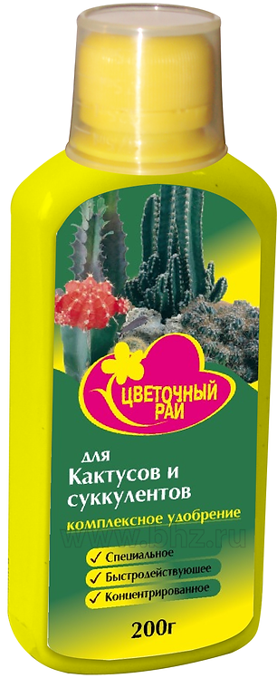 """ЖКУ """"Цветочный рай"""" для кактусов и суккулентов"""