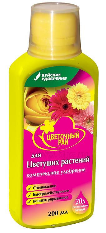 """ЖКУ """"Цветочный рай"""" для цветущих растений"""