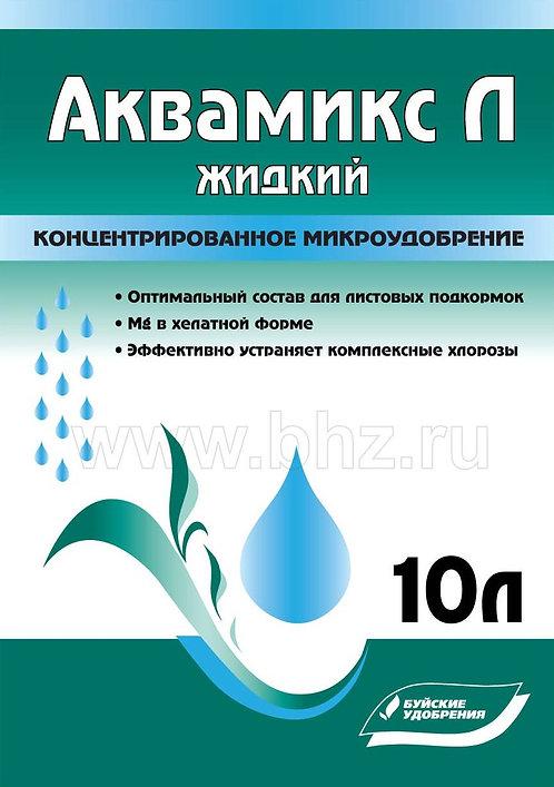 АКВАМИКС Л ЖИДКИЙ