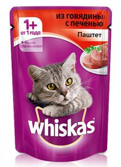 Корм для кошек Вискас Паштет из Говядины с печенью 85гр