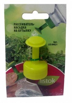Рассеиватель LISTOK для бутылки ПЭТ салатовый