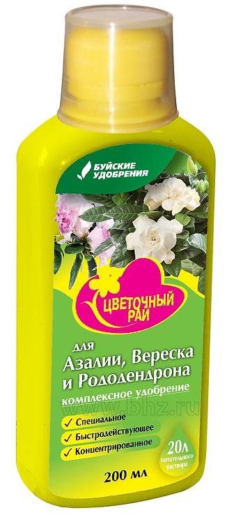 """ЖКУ """"Цветочный рай"""" для азалии, вереска и рододендрона"""