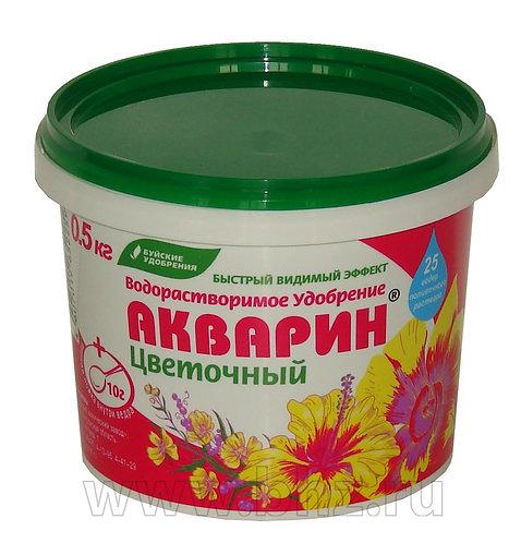 """Акварин """"Цветочный"""""""