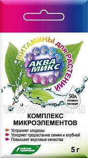 """""""Аквамикс"""" микроэлементный комплекс"""