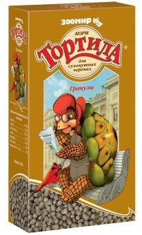 Корм для черепах Тортила гранулы для сухопутных черепах