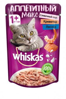 Корм для кошек Вискас Аппетитный микс Сливочный соус с Лососем и Креветками 85гр