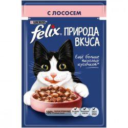 Корм для кошек Феликс Nature of Taste Лосось 85гр
