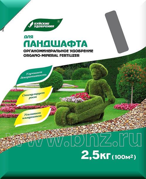 """ОМУ """"Для ландшафта"""" Элит"""