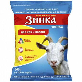 Премикс Зинка ЭКОНОМ 500гр