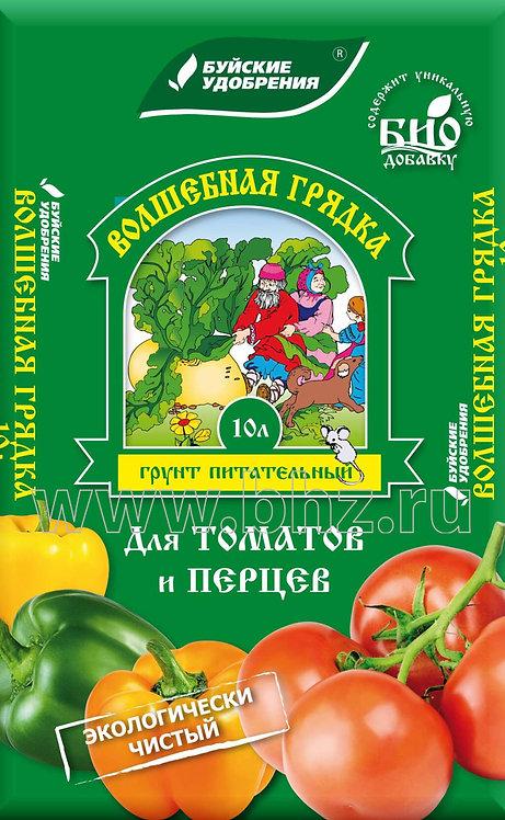 """Грунт питательный """"Волшебная грядка"""" для томатов и перцев"""