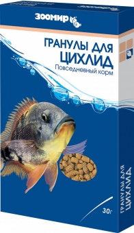Корм для рыб Гранулы для цихлид плавающие 30г