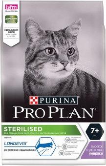 Корм для стерилизованных кошек старше 7лет ПРО ПЛАН Стерилизд 7+ Индейка 400гр
