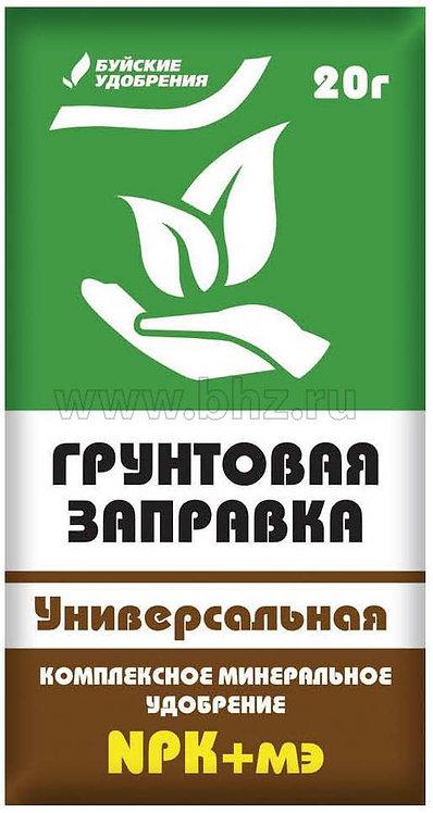 """""""Заправка грунтовая"""" универсальная"""