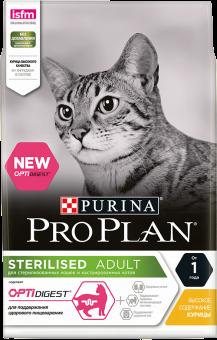Корм для стерилизованных кошек с чувствительным пищеварением Курица 400гр