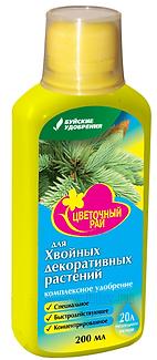"""ЖКУ """"Цветочный рай"""" для декоративных хвойных растений"""