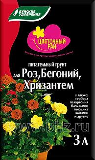 """Грунт питательный """"Цветочный рай"""" для роз, бегоний хризантем"""