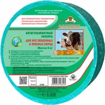 Фелуцен-лизунец Антигельминтный 5кг