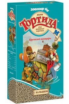 Корм для черепах Тортила М Крепкий панцирь для водяных чернилами с кальцием