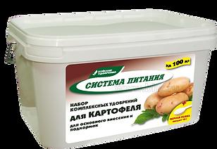 """""""Система питания"""" для картофеля (100 кв.м)"""