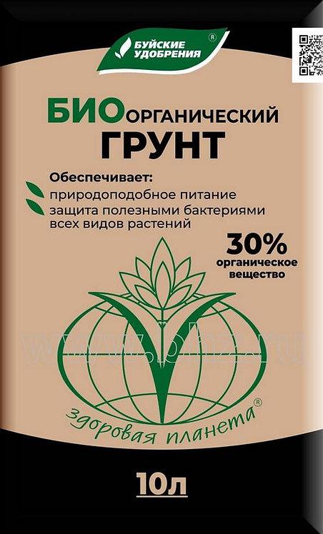 Биоорганический грунт