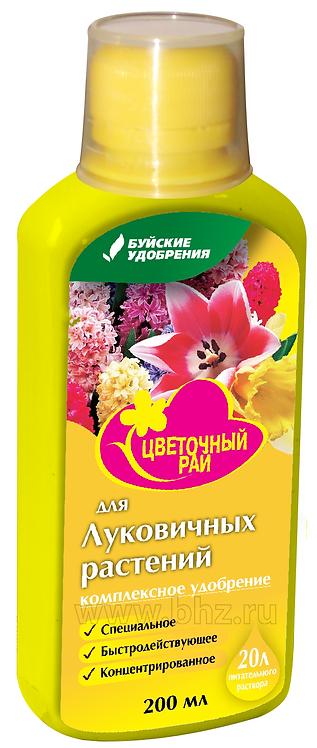 """ЖКУ """"Цветочный рай"""" для луковичных растений"""