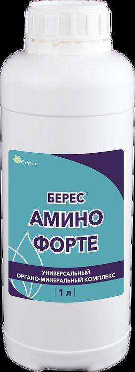 БЕРЕС АМИНОФОРТЕ