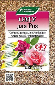 """ОМУ """"Для роз"""""""