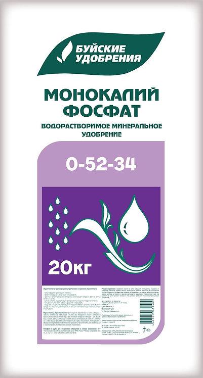 МОНОКАЛИЙФОСФАТ