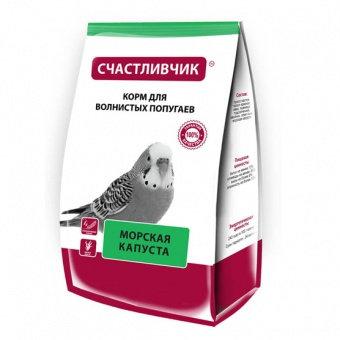 Счастливчик для волнистых попугаев Рациональное питание морская капуста