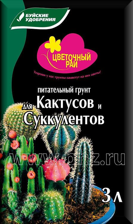 """Грунт питательный """"Цветочный рай"""" для кактусов и суккулентов"""