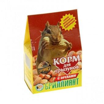 Корм для грызунов Бриллиант орех 350 гр