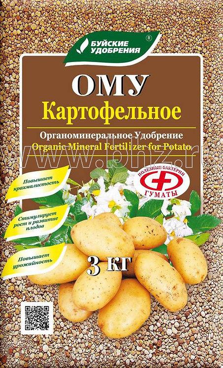 """ОМУ """"Картофельное"""""""